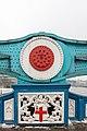 RRR Tower Bridge IMG 0210.jpg