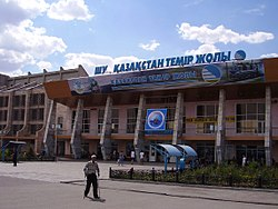 Railway station of the city of Shu, Kazakhstan.jpg
