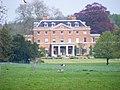 Raveningham Hall - geograph.org.uk - 795899.jpg