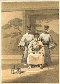 Ryukyu kingdom scholar-official beauraucrats