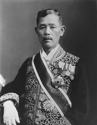 Wakatsuki Reijirō - Image: Reijiro Wakatsuki