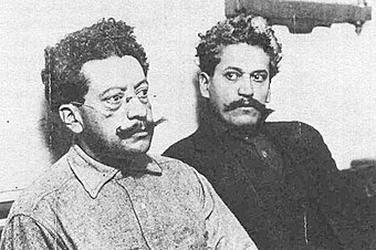 Ricardo Flores Magon (left) and Enrique Flores Magon (right), leaders of the Mexican Liberal Party in jail in the Los Angeles, California County Jail, 1917 Ricardo and Enrique Flores Magon.jpg