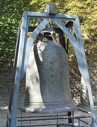 Charles Rigault de Genouilly - Chinese bell brought from Canton by Rigault de Genouilly, now in the park of the Paris Foreign Missions Society.