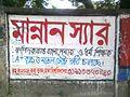 Roadside Advertisement wall paint of Dhaka,2012.jpg