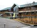 Roadside Station Hiruzen Kogen 2.jpg