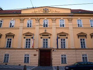 Ministry of Education, Youth and Sports (Czech Republic)