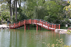 Rotarygardens-bridge.jpg