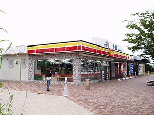 Daily Yamazaki - Daily Yamazaki convenience store in Hiratsuka City