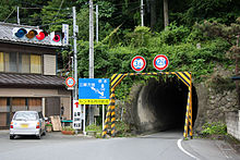 雁坂 トンネル 通行止め
