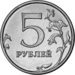 Russia-Coin-5-2009-a.png