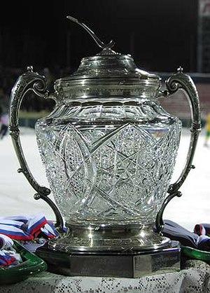 Russian Cup (bandy) - The Russian Cup trophy.