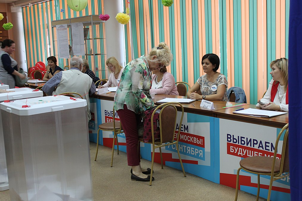 Russian Moscow election 2018 in SVAO 22.jpg