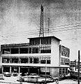 Ryukyu Police building.jpg