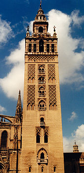 La cathédrale Notre-Dame du Siège de Séville dans histoire de l'art