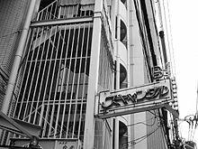 98b907bb40a Scandal (Japanese band) - Wikipedia