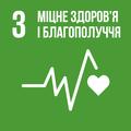 SDG 3 (Ukrainian).png