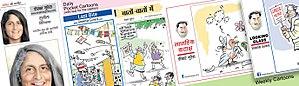 Shekhar Gurera - Shekhar Gurera's regular creations in collage form (2013)