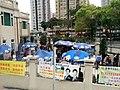 SHAP PAT HEUNG Rural Comittee prepare Yuen Long Protest 20150301.jpg