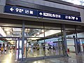 SZ 深圳 Shenzhen 福田 Futian 深圳會展中心 SZCEC Convention & Exhibition Center July 2019 SSG 58.jpg