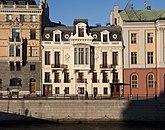 Fil:Sagerska palatset 2011.JPG