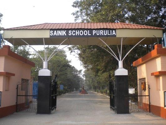 Sainik School, Purulia