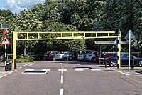 Sainsbury's car park height restriction barrier, Chingford, London, England 1.jpg
