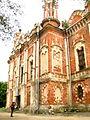 Saint Nicholas Church (Mozhaysk) detail 03 by shakko.jpg