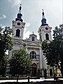 Saint Nicolas Cathedral in Sremski Karlovci.jpg