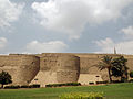 Salah El din citadel.JPG