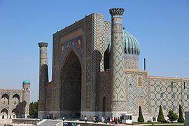Památky města Samarkand12.jpg