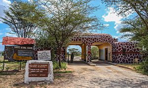 Samburu National Reserve - Entrance