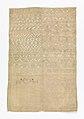 Sampler (Germany), 1792 (CH 18616733).jpg