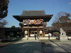 Samukawa Shrine 2.jpg