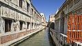 San Marco, 30100 Venice, Italy - panoramio (712).jpg