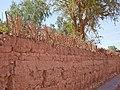 San Pedro de Atacama-CTJ-IMG 5505.jpg