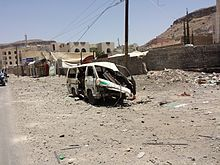 Sana'a after airstrike 20-4-2015 - Widespread destruction- 15.jpg