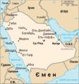 Saudivska Arabia Mapa Uk.PNG