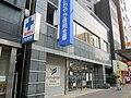 Sawayaka Shinkin Bank Yotsuya Branch.jpg