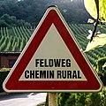 Schëld Feldwee, Schwéidsbeng-101.jpg