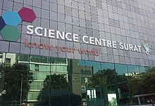 Science Center And Science Museum