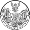 Official seal of Samut Songkhram