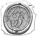 Seal of Thomas Jefferson 1790.jpg