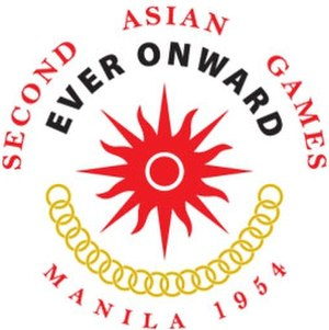 1954 Asian Games - Image: Second Asiad's official logo (cropped)