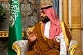 Secretary Pompeo Meets With Saudi Crown Prince Mohammed bin Salman (48755614528).jpg