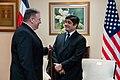 Secretary Pompeo Meets with Costa Rican President Alvarado (49430172283).jpg