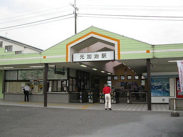 Mimomi Station