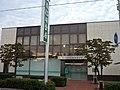 Sennan Shinkin Bank Kakuda branch.jpg