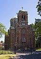 Serbian Orthodox Church of St Lazar 4 (4706596334).jpg