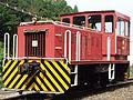 Series D15 of Seibu Railway.jpg