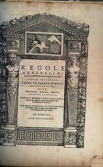 Serlio Regole1.jpg